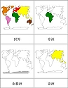 Chinese World Map Nomenclature Cards