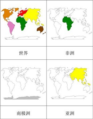 Chinese world map nomenclature cards from montessori for everyone chinese world map nomenclature cards gumiabroncs Images